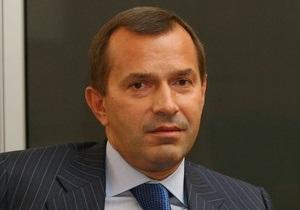 Клюев был немедленно уволен из-за информации, полученной Януковичем - бывший чиновник