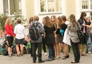 Корреспондент: Украинские школьники безнаказанно унижают и оскорбляют учителей