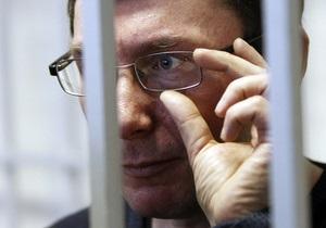 Луценко раскритиковал действия судьи, которая отказалась вызвать в суд ряд свидетелей