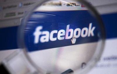 В Германии хотят обязать соцсети сотрудничать со спецслужбами