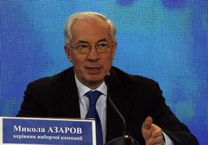 Азаров заявил, что власти вынашивают план по срыву второго тура выборов