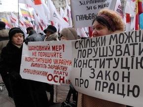 Завтра в Киеве пройдет многотысячная акция протеста