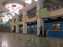 Киевский метрополитен ввел бесконтактные проездные