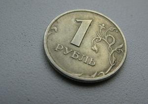 Рост ВВП России упал до исторического минимума