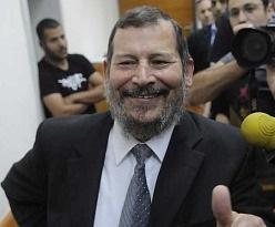 Израильская полиция арестовала бывшего мэра Иерусалима по подозрению в коррупции