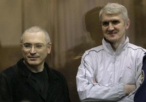 Ходорковский и Лебедев призвали россиян не унывать