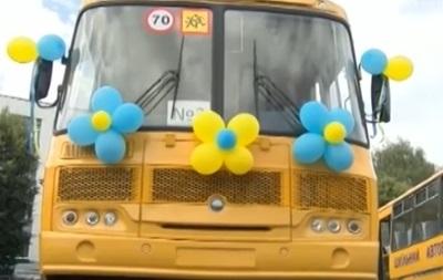 СМИ: Украина закупила школьные автобусы у РФ