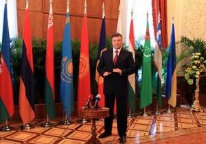НГ: Януковича обложили и с Запада, и с Востока
