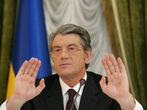 Верховная Рада обвинила Ющенко в резком падении гривны