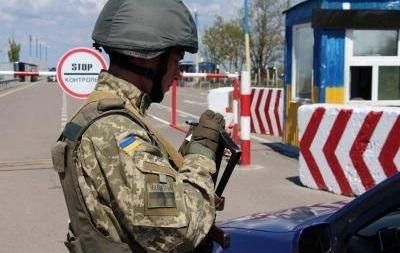 На Донбассе обстреляли два пункта пропуска