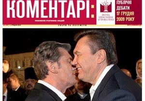 В Киеве демонтировали ситилайты с целующимися Ющенко и Януковичем