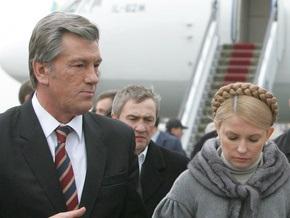 Российская газета: Ю и Т сидели на трубе