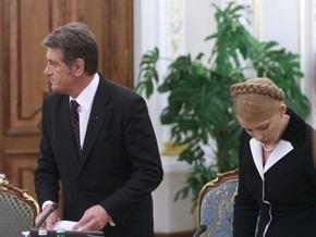 ВН: Ющенко и Тимошенко устроили политическую потасовку