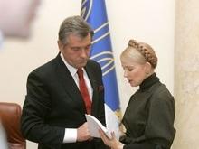 Президент обещает подписать бюджет Тимошенко