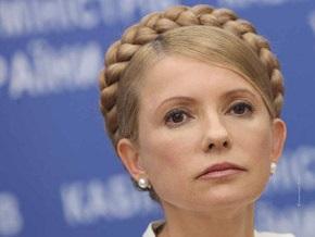Тимошенко: Беда в Днепропетровске - это первый сигнал