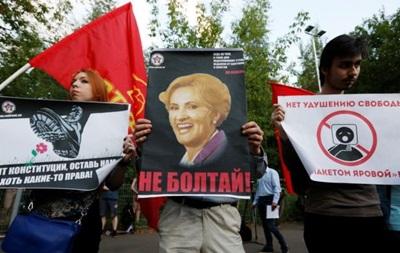 Более 100 тысяч россиян против  антитеррористических законов  Яровой