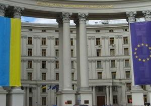 Украина будет выполнять План действий по безвизовому режиму с ЕС в два этапа