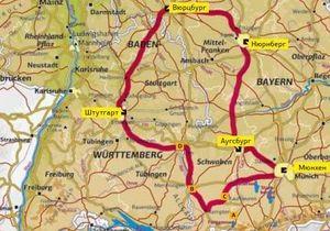 Европа на колесах. Гид по Германии. Маршрут № 4