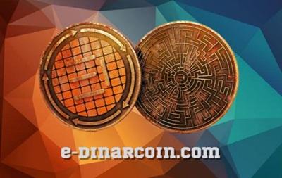E-Dinar Coin — новая криптовалюта с тысячелетней историей