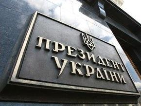 Ющенко сократил четверть своих работников