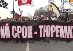 В Санкт-Петербурге прошел марш протеста