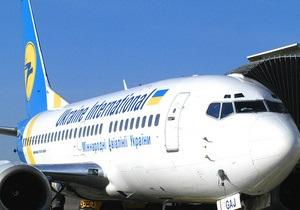 МАУ прекратила перевозки туристов из Украины в Египет