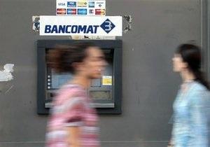 В Неаполе появится собственная валюта