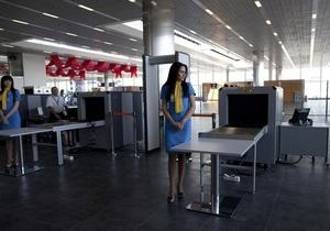 На Донецкий аэропорт выделят еще более полумиллиарда гривен бюджетных денег