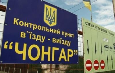 Админграницу с Крымом будут патрулировать шерифы