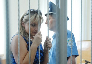 Луценко не будет просить президента о помиловании - супруга
