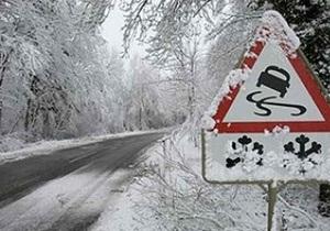 ГАИ рекомендует водителям без особой надобности не выезжать в непогоду