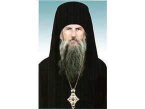 Белорусского епископа пытались зарезать