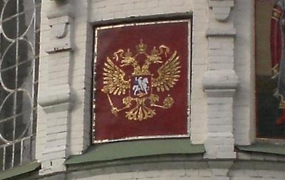 Схрама наполе Полтавской битвы убрали русские гербы