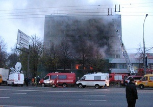 В московском ресторане произошел взрыв, есть жертвы
