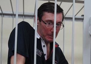 В СИЗО заявили, что Луценко не запрещено видеться с сыном
