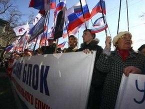 ВО Свобода призвало МВД и СБУ не допустить проведения в Одессе Русского марша