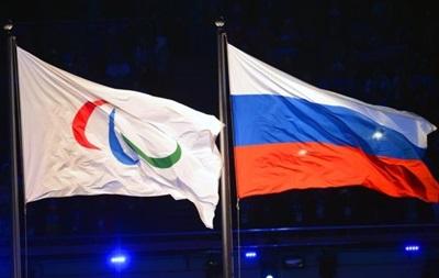 Спортсменів РФ відсторонили від Паралімпіади