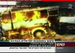 МВД Болгарии признало взрыв автобуса в Бургасе терактом, очевидцы сообщают о смертнике