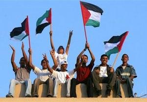 Сальвадор признал независимость Палестины