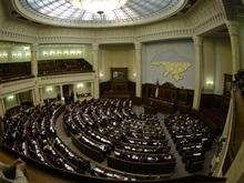 Руководство комитетов Рады: полный список