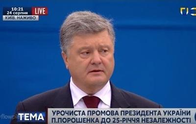 Приятель москаль, на государство Украину шуток нескаль— Порошенко