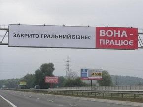 В Киеве появилась новая реклама Тимошенко с лозунгом Вона працює