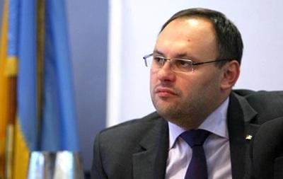 Каськив находится под контролем Панамы – ГПУ