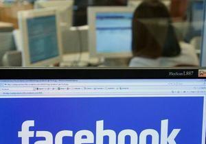 Британские компании потеряли миллиарды фунтов из-за соцсетей