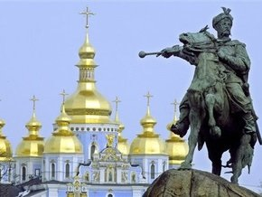 Эксперты: 2008 год был самым стрессовым за всю независимость Украины