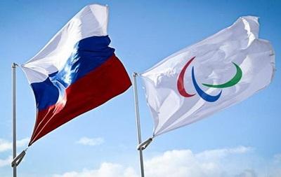 Россия не отстранена от Паралимпиады 2018 года