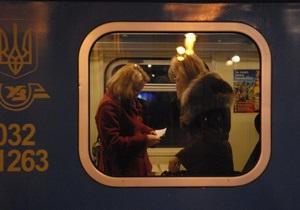В Украине из-за непогоды задерживаются 28 поездов