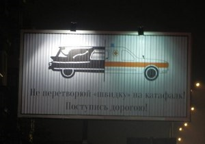 За час рейда ГАИ обнаружила сразу шесть машин, игнорирующих скорые на дорогах Киева