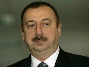 Алиев получил право избираться неограниченное количество раз