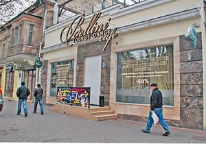 Стрельбу в одесском ночном клубе открыли полтавские предприниматели с судимостями - МВД